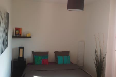 Grand Appartement proche PARIS - Limeil-Brévannes