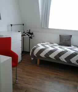Room near Schiphol / amsterdam - De Kwakel