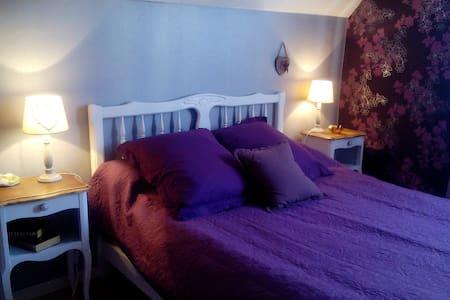 Chambre spacieuse - Malemort-sur-Corrèze - Hus
