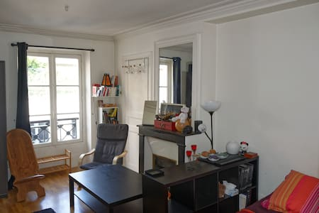 Lovely studio in the heart of Paris - Paris
