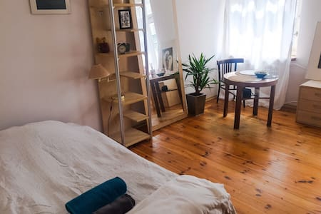 Lovely room in the city centre - 甚切青(Szczecin)