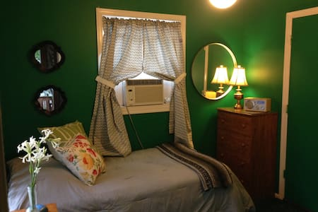 2 Meals, 1 Block from Transit, Private Room - - Oak Park - Haus