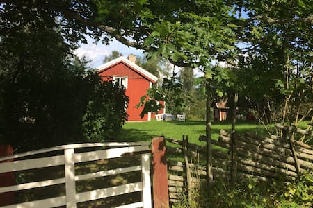 Skattegården - Eksjö - 小木屋
