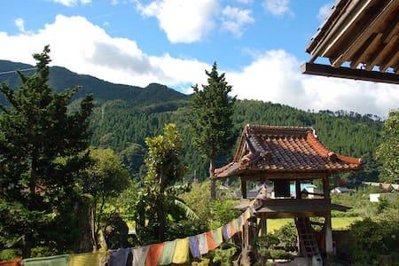 お寺に宿泊できる宿坊です。様々な仏教体験ができます。 - Yazu-chō - Overig