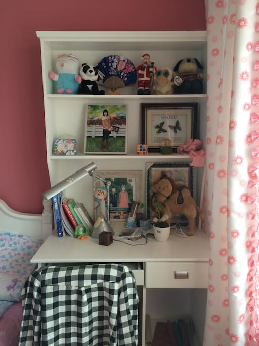 A white shelf u can set there and write something like dairy or a email