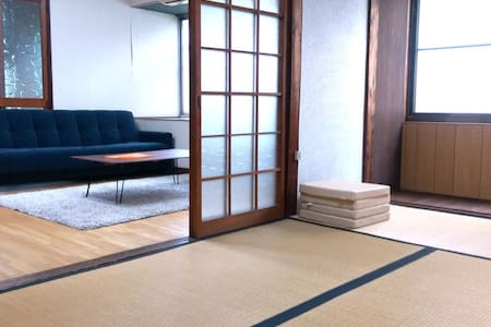 Near KIX Japanese GardenHouse Room1 - 貝塚市