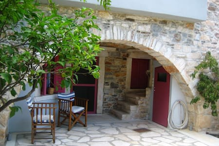 Zas Traditional Apartment for 3 - Danakos - Talo