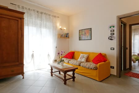 Appartamento Guglielmina - Quarna Sotto - Huoneisto