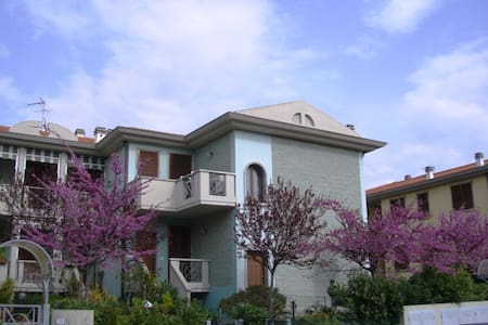 beautiful beach house - Apartamento
