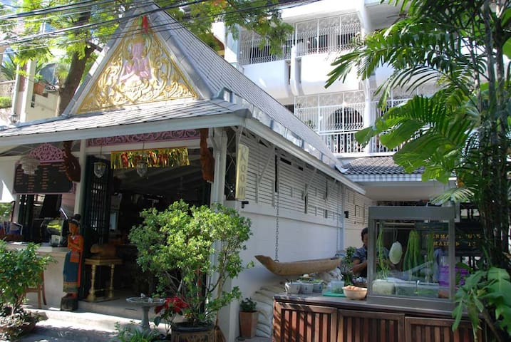 Café ice Residences-Boutique B&B-Silom Central BK - กรุงเทพ - ที่พักพร้อมอาหารเช้า