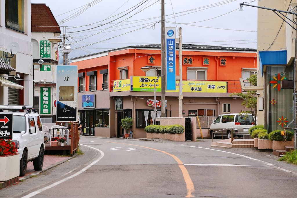 Koe House(湖榮)河口湖 Kawaguchiko