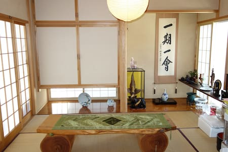 Quiet area in city centre, welcome! - Hirosaki - House