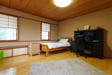 Western comfort with Japanese Charm - House