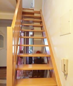 Guest Room Serra da Estrela - Wohnung