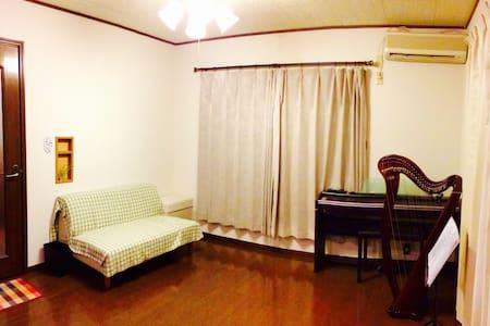 三尺山ゲストハウス - Hayami-gun Hiji
