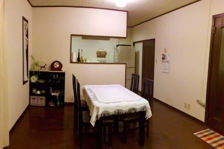 三尺山ゲストハウス - Casa