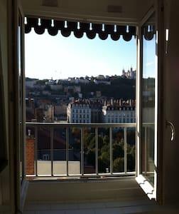 2 pièces place bellecour Lyon 2. - ลียง - อพาร์ทเมนท์