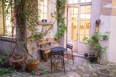 Charming haven in the Marais with lovely courtyard - 巴黎 - 公寓