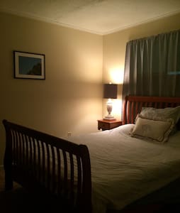 Cozy Room in the Cotton District! - Starkville  - Wohnung