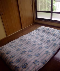 English available, Futon no meals - 津市 - Talo