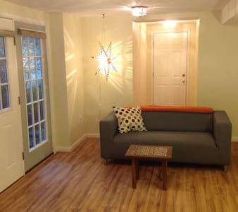 Retreat in Capitol View Park - Silver Spring - Departamento