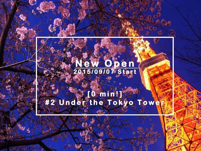 [0 min!] #2.Under the Tokyo Tower - Minato-ku - Apartament