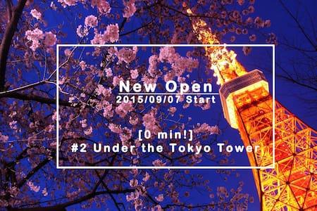 [0 min!] #2.Under the Tokyo Tower - Minato-ku