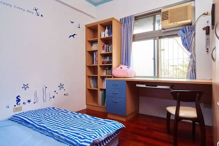 Taipei MRT Chill-out double room - Xinzhuang District - Lakás