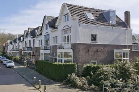 Cosy family house near Amsterdam, Beach & Forest - Haarlem