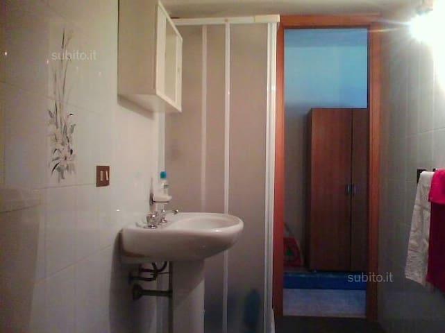 Accogliente mansarda - Gliaca - Lägenhet