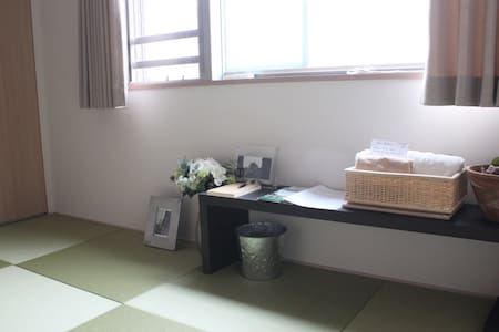 HEART OF TOKYO Sweet Home! - Appartement