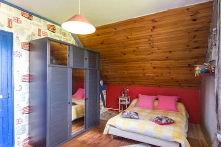 1 chambre de 4 pax à 60 euros - Pleslin-Trigavou - Dům