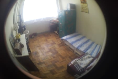 Planetes OpenDoors 5min to downtown - Curitiba - Apartment