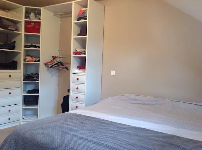 Chambre calme,moderne,confortable - Minzier