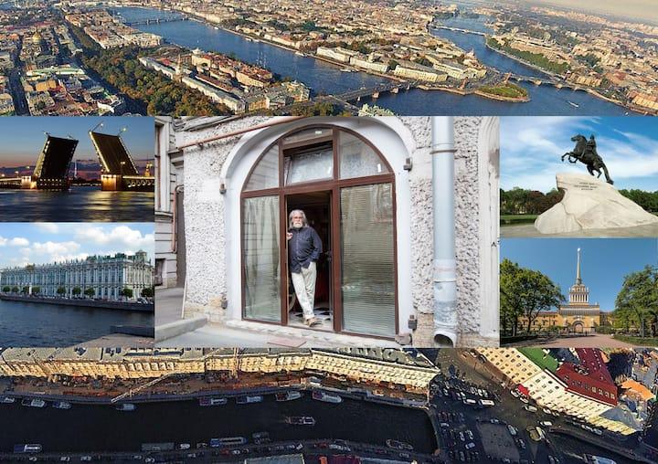 Center of Classic St-Petersburg