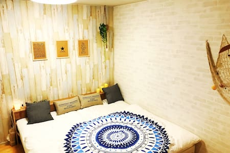 Queen bed, Free wifi, Relaxable big bath in house - Machida-shi - 独立屋