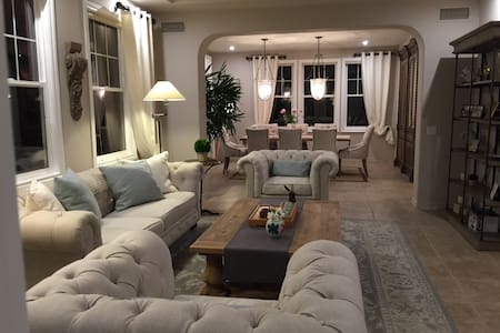 舒适 品味 品质的生活 - 尔湾 - 别墅