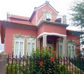 Family Holidays in Casa do Sino Aveiro