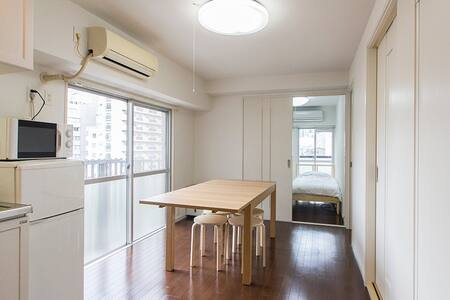 Lively Gotanda, 7mins to Shibuya - Shinagawa-ku - Apartment