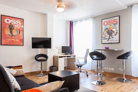 Appartement Cosy 2 pièces - Idéal - 蒙特勒伊 - 公寓