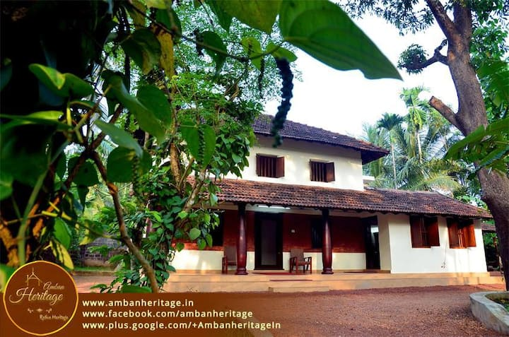 Amban Heritage - Homestay
