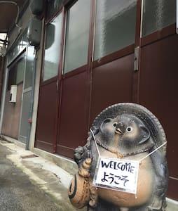 Japanese style/free Wi-fi+2bikes - 京都市 - House