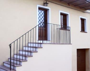 Casetta al Giardino tra Assisi e PG - Torgiano - Rumah