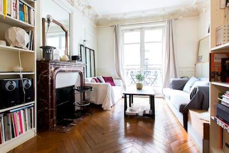 Room - Charming appt Quartier Latin - Paris - Lägenhet