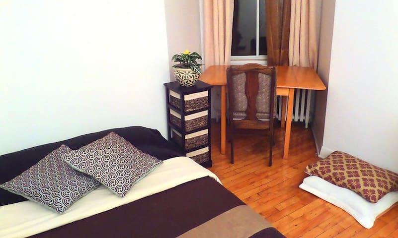 Chambre à Snowdon - Montréal - Appartement