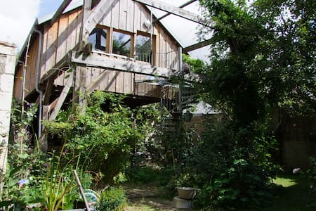 Loft with garden and barn - Bourges - Loft