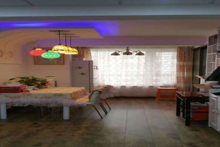 有家有爱有温馨中心好房 - Benxi - Apartmen perkhidmatan