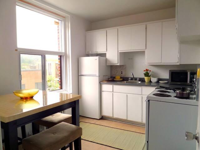 Snowdon Room - Montréal - Apartament