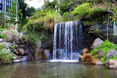 Exclusive Private Hot Spring - Taipei, Taiwan - Villa