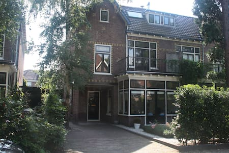 Spacious family home near Amsterdam - Naarden